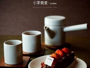 カフェスタイルの台湾茶&洋菓子