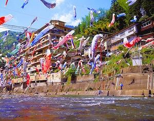杖立温泉(熊本県小国町・一部は大分県日田市)