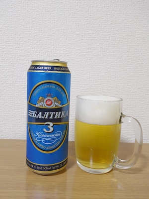 【ロシア】バルチカ