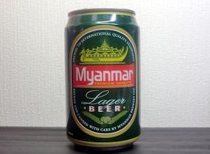 【ミャンマー】ミャンマービール