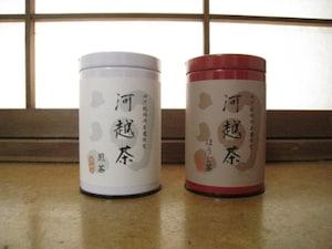 埼玉のお土産におすすめしたい「河越茶」