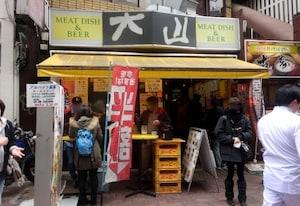 新旧の「安くて美味い」店を紹介