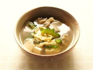 舞茸とゴーヤのスープ