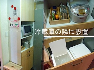 【ファクトゥム】のトールキャビネットを使用し、キッチンツールや食品ストックを収納