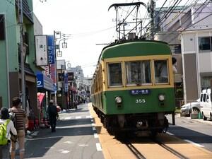 ちょっとマニアックに、江ノ電各駅下車の旅