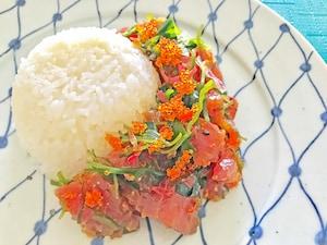とびこと海藻入りピリ辛ポキ丼 [
