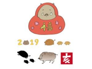 年賀状 いのしし・亥・猪のかわいい無料イラスト【2019年干支素材】