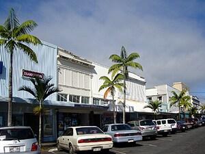 ハワイ島で懐かしい昭和に出会う。ヒロへ