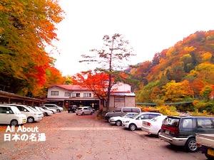 秋の宮温泉郷(秋田県)