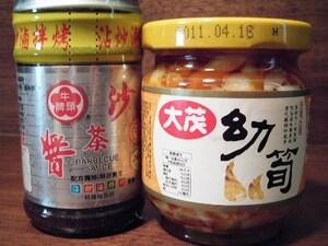 スーパーで買うグルメな台湾土産