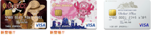 三井住友VISAカード「ONE PIECE VISA CARD」