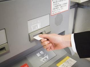 銀行のATM手数料、あまく見ると大変なことに