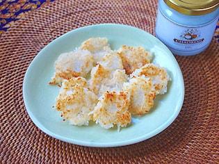 ココナッツオイルで香ばしく! タイの焼き菓子