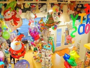 Xmasや誕生パーティに!バルーン専門店タキシードベア