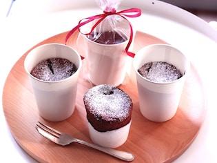 紙コップで作る、簡単ガトーショコラ