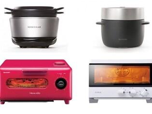 話題の炊飯器も! キッチン家電の最新トレンド