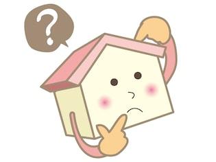 家の断熱方式「外断熱vs内断熱」、どっちがいいの?