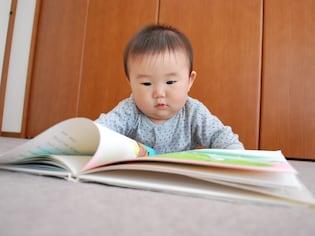 0歳の赤ちゃんが「見て聞いて触って楽しい」絵本10選