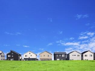 ボーナスをあてにしない住宅ローンの組み方