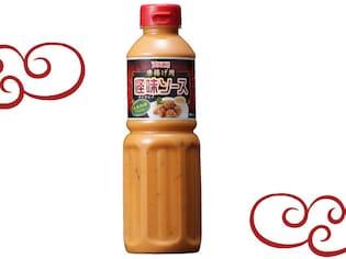 ユウキ食品 怪味ソース