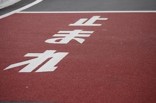 福岡市のタクシー突入事故 「ブレーキが利かない」はあり得るのか