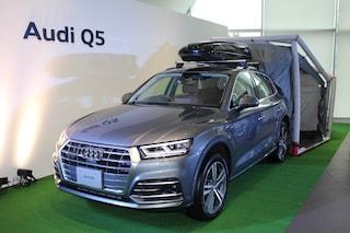 新型アウディ「Q5」が日本登場!SUVの主力モデル、その強みは?