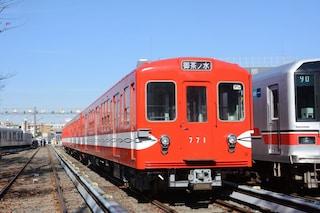 アルゼンチンから帰国した丸ノ内線「赤い旧型車両」500形を一般公開