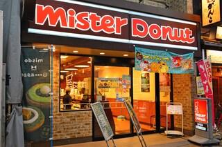 食べないと損だと思うミスタードーナツランキング1位は「第4の食感」として開発されたあの商品 食感の秘密を広報担当者に聞いた