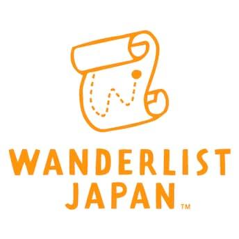 Wanderlist Japan
