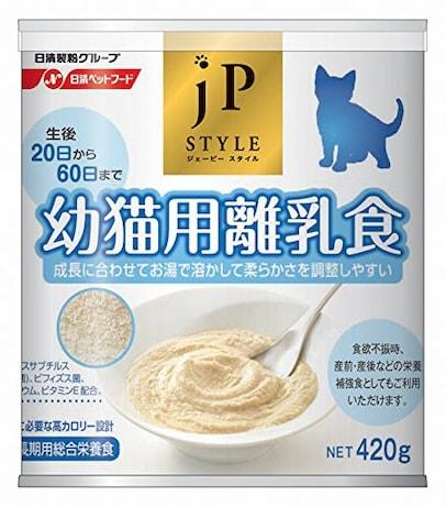 JPスタイル 幼猫用離乳食 420g