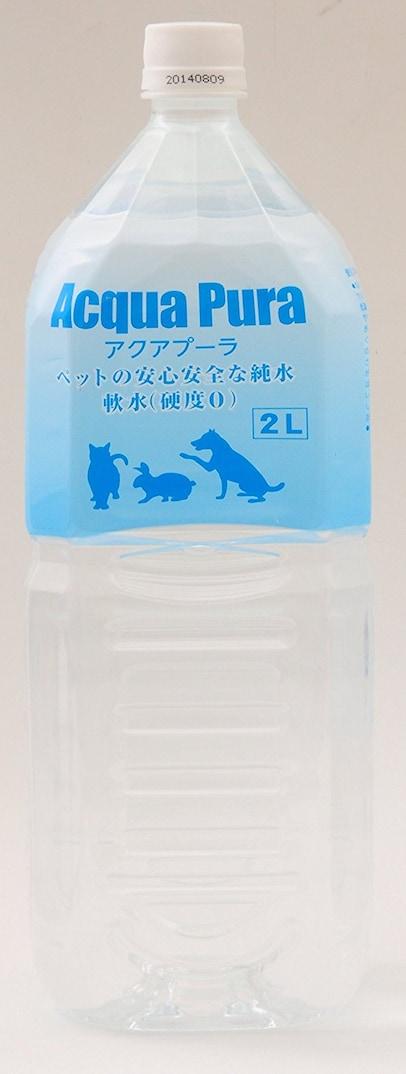 アクアプーラ AcquaPura(ペットの安心安全な純水) 2L