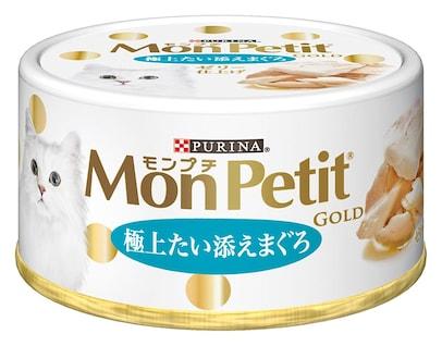 モンプチ ゴールド缶