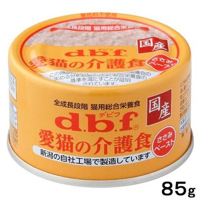 デビフ 愛猫の介護食ささみペースト 85g