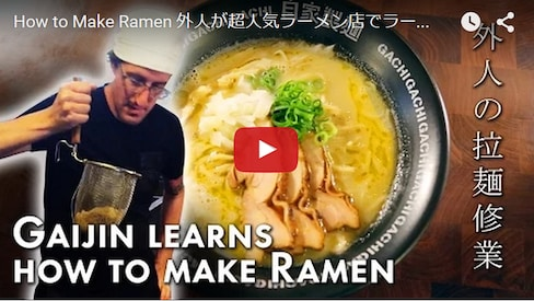 Gaijin Learns How to Make Ramen