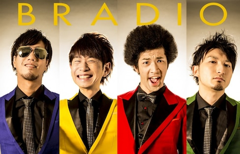 BRADIO Bring Funky Beats to 'Peeping Life TV'