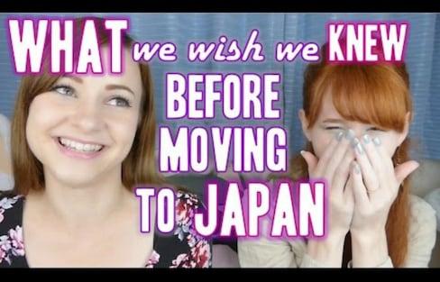 내가 일본에 오기전에 알았으면 하는 팁!