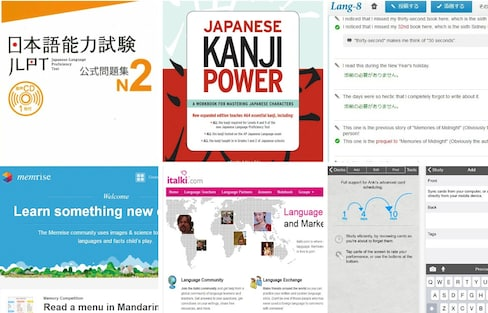 6 Key Tools for Passing the JLPT