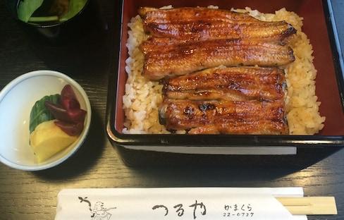 米其林鳗鱼老舖『つるや』