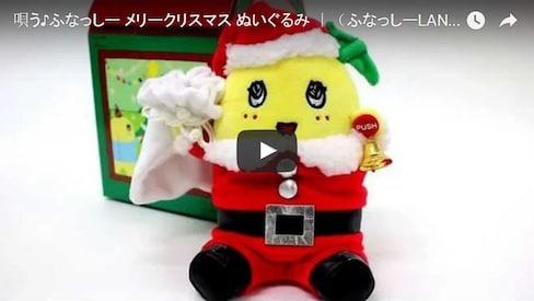 船梨精的聖誕尖叫(?)