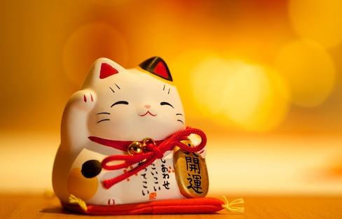The Origin of the Maneki Neko