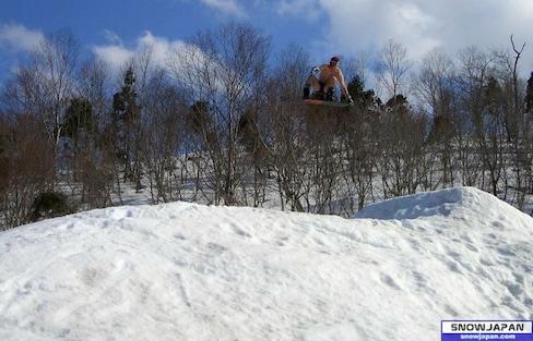 Iwate Ski & Snowboard Guide