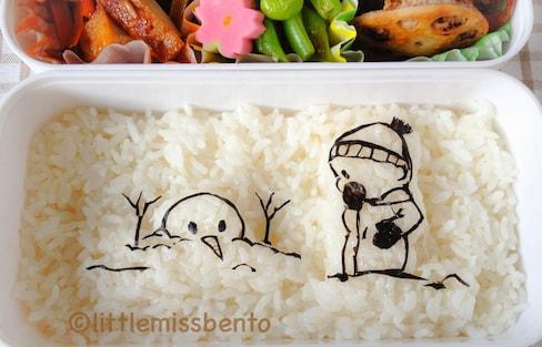 Calvin & Hobbes Snowman Bento