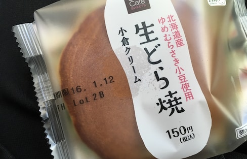 Top 8 Gourmet Convenience Store Sweets