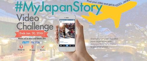 上傳你的精彩短片,重新體驗日本!