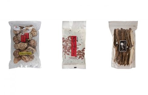 4 Premium Packaged Plants