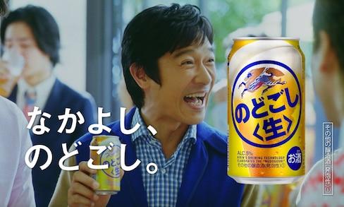 日本的啤酒广告和广告中的男明星