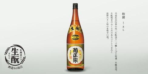 日本清酒菊正宗全面赏评