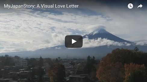 일본에게 보내는 러브레터