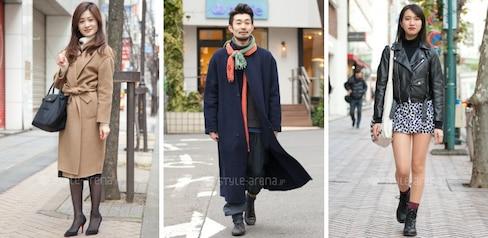 Neighborhood Styles in Tokyo