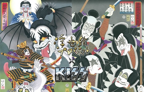 3rd Round of KISS Ukiyo-e On Sale Now!